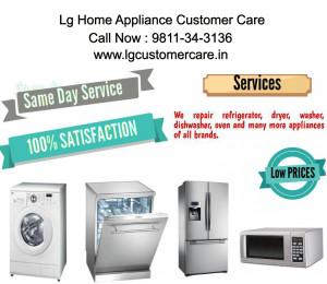 Lg Refrigerator Repair in Gurgaon
